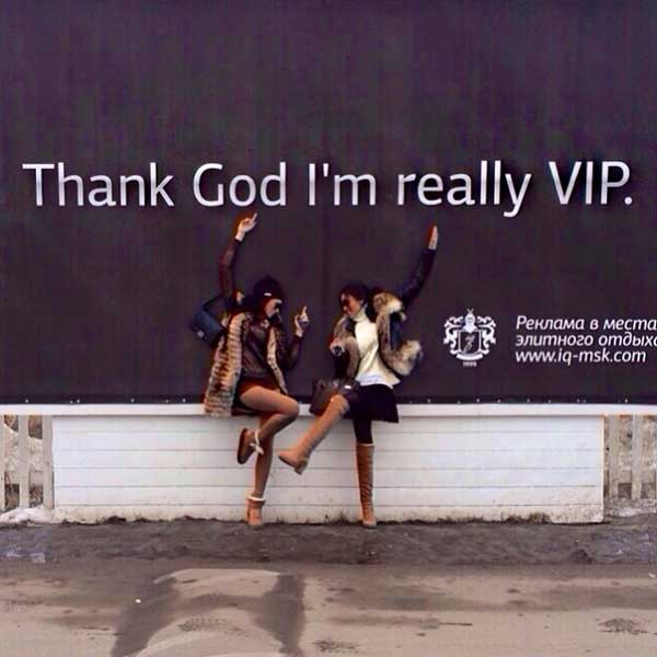 importance of being a vip